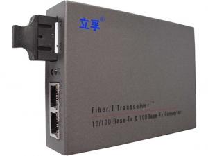 10-100M一光二电以太网光纤收发器