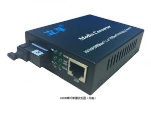 1000M-以太网光纤收发器系列