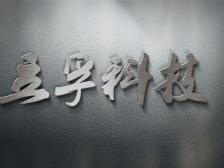 中国电信运营商受营改增影响